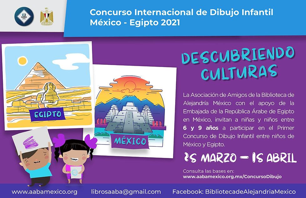 00AABA_ConcursoInfantil_mexico_esp_FLYER
