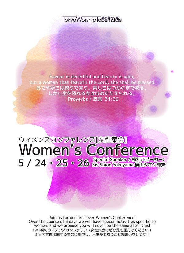 WomensConfPrintReady_Page_1.jpg