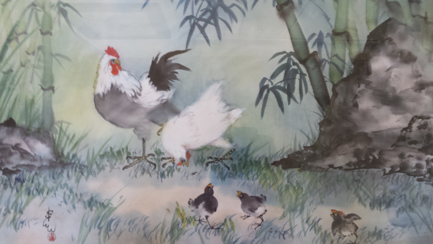 The Year of the Rooster, Carol Waite