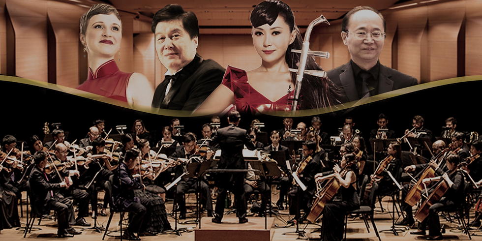 Asian Cultural Symphony @ Lincoln Center