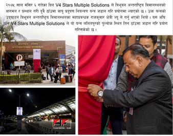StrataEnviro @ Nepal International Airport