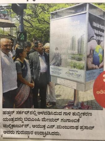 Installation @ Hudson Circle, Bangalore