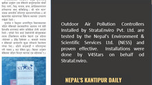 Air Pollution Controllers in Nepal Proven Effective by NESS