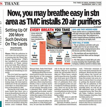 Thane Station - Times of India News