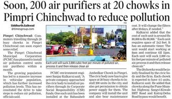 Times of India News @ Pimpri Chinchwad & Strata Enviro