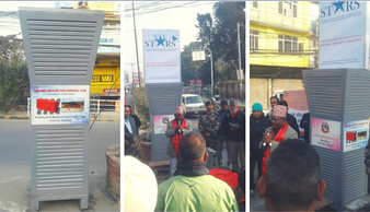 StrataEnviro Expands Wings @ Nepal