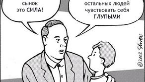 """Интервью на тему """"Корпоративная культура знаний"""""""