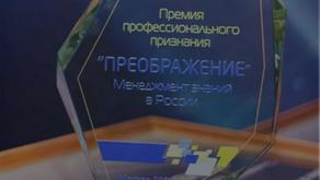"""Статья по программе """"Обозреватель"""" Олимпийских Игр"""