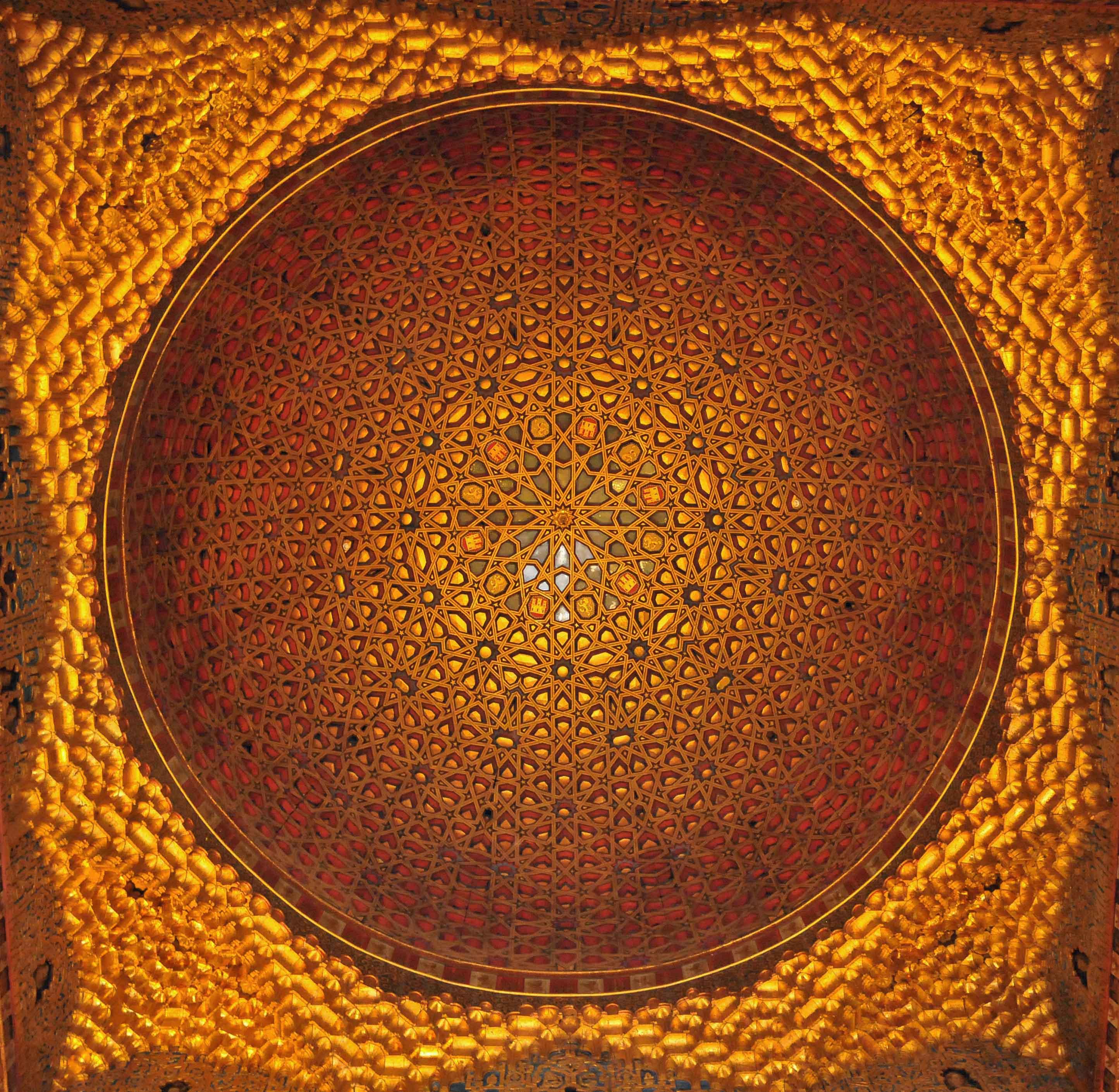 Sevilla - Alcazar Dome