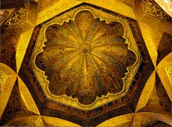 Cordoba-La Mezquita 19 FB