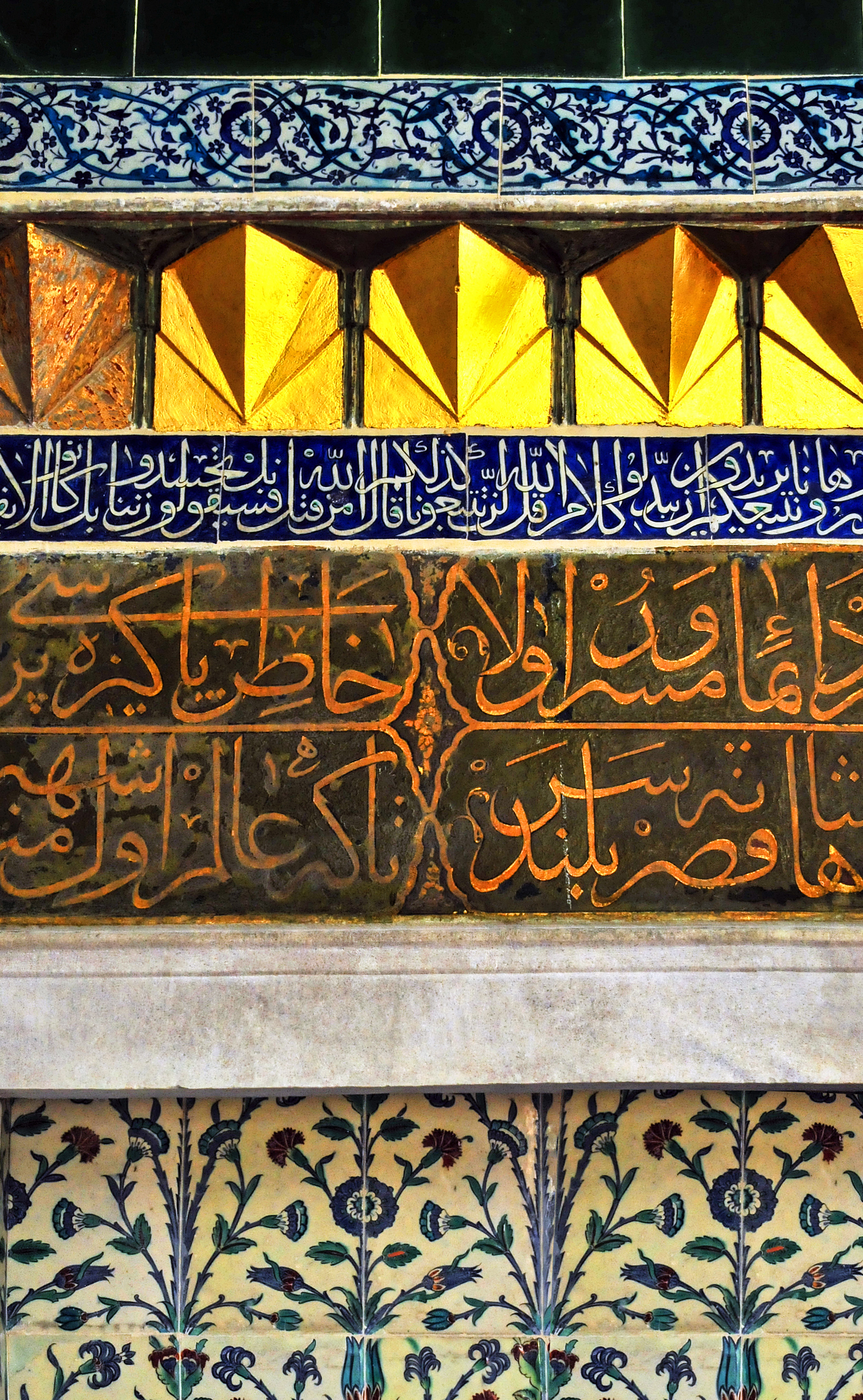 Turkey--Topkapi Detail