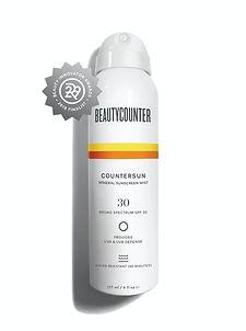 BC sunscreen.jpg