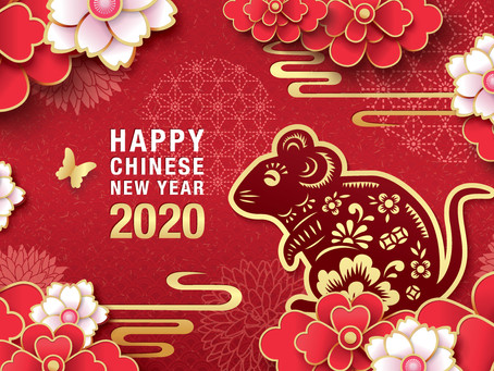 Gong Ci Fa Cai (Гонг Си Фа Чай) – с Китайским Новым годом!