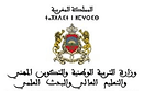 ministère-de-léducation-.png