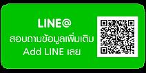 botton-line.png