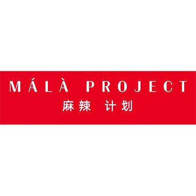 Málà Project