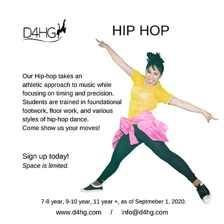Hip Hop ad (1).png