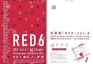 red_vol6_DM.jpg