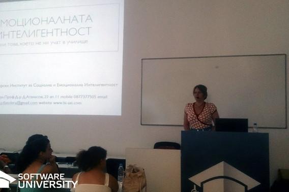 Лекция в СофтУни