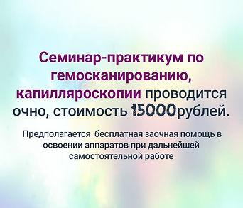 7b65ab78-d3b3-4527-a032-6b73a6e7f28b_edi