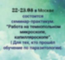 Q-u4d3yrZ-w.jpg