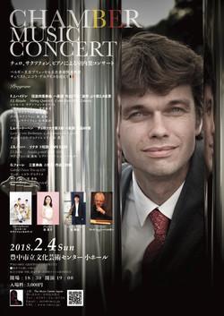 チェロ、サクソフォン、ピアノによる室内楽コンサート