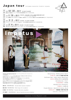 impetus12