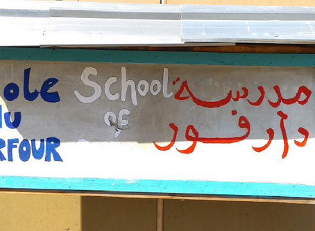 Ecole du Darfour