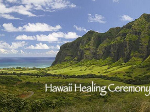 ハワイ3島遠隔ヒーリング・イニシエーション