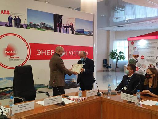 Игорь Артамонов вручил Благодарность Почетному консулу Итальянской Республики в Липецкой области