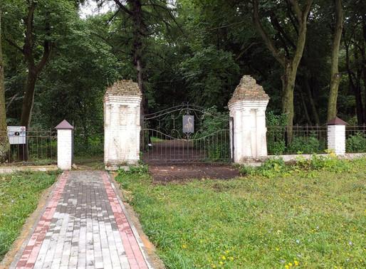 Старинный парк в Троекурово возвращается к жизни