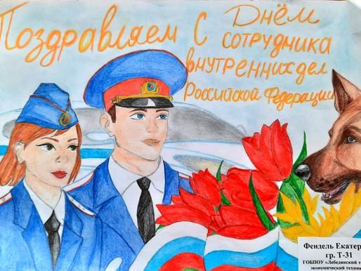 Конкурс рисунков «Служа закону - Служу народу»