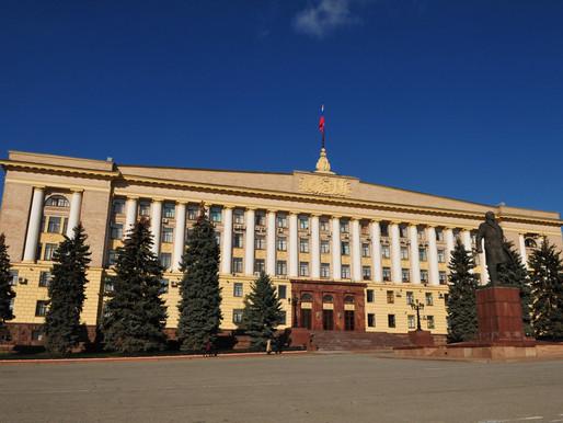 Опыт Липецкой области по развитию ИЖС отмечен в Общественной палате РФ
