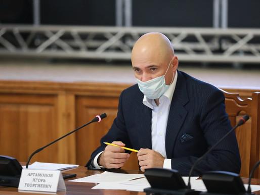 Игорь Артамонов провёл заседание оперативного штаба