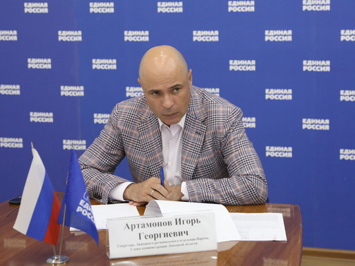 Игорь Артамонов провёл приём граждан