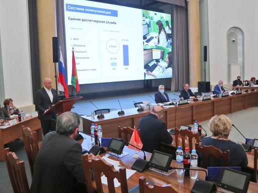 Расходы бюджета Липецкой области на социальную сферу в 2020 году увеличились