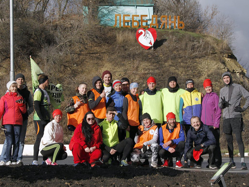 Открытие филиала Lipetsk Run Club любители бега отметили пробежкой до Лебедяни