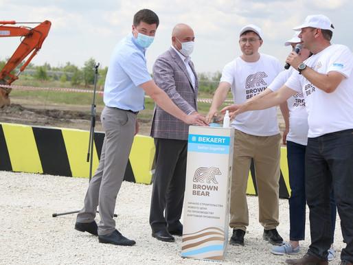 «Бекарт Липецк» запустил новую линию производства бортовой проволоки