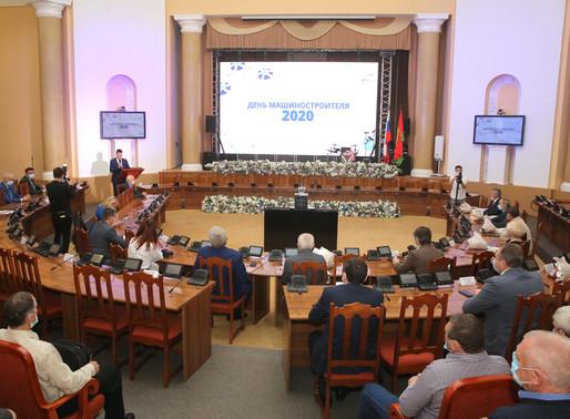 Чествование лучших работников машиностроительной отрасли региона состоялось в администрации Липецкой