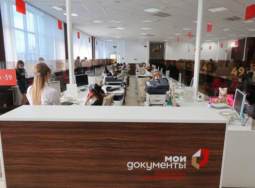 Жители Липецкой области могут заявить о смене реквизитов через МФЦ