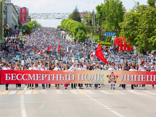 """""""Бессмертный полк"""" пройдет по Липецкой области в следующем году"""