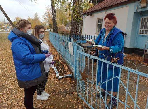 Волонтеры Лебедянского района придут на помощь