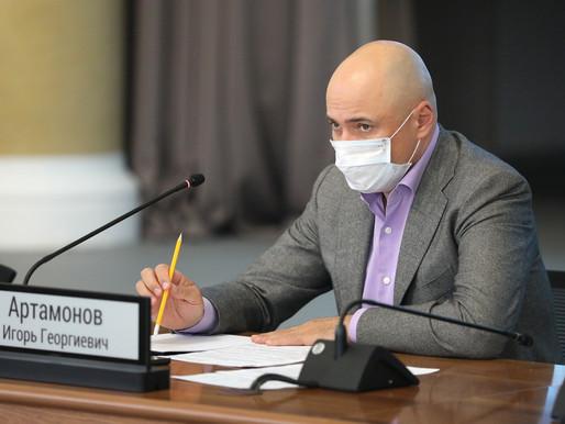 Игорь Артамонов провёл заседание оперштаба