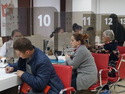 Приём граждан по капремонту в Липецкой области полностью переведён в МФЦ