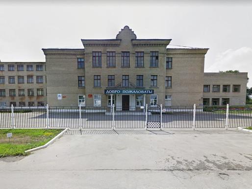 В 2021 году начнется реконструкция школы №3