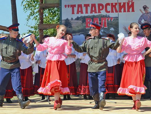 Казачий фестиваль народной культуры «Татарский Вал» приглашает гостей