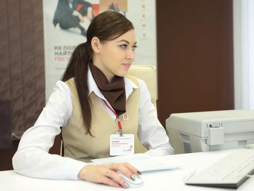 Проект МФЦ Липецкой области признан самым эффективным и новаторским в России