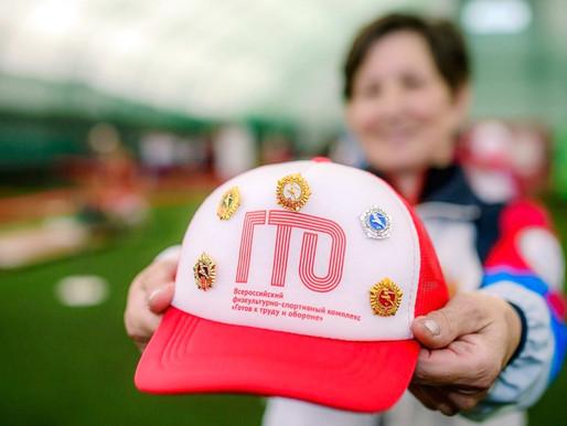 Семейный фестиваль ГТО пройдёт в Липецкой области