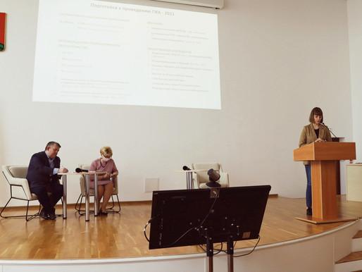 Подготовка специалистов для проведения ГИА продолжается в Липецкой области