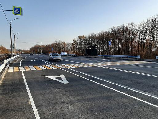 Более 250 километров дорог отремонтировано в рамках нацпроекта